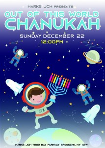 ChanukahFRONT19