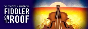 Fiddler-Slide (1)