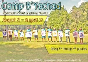 byachadfront17-3
