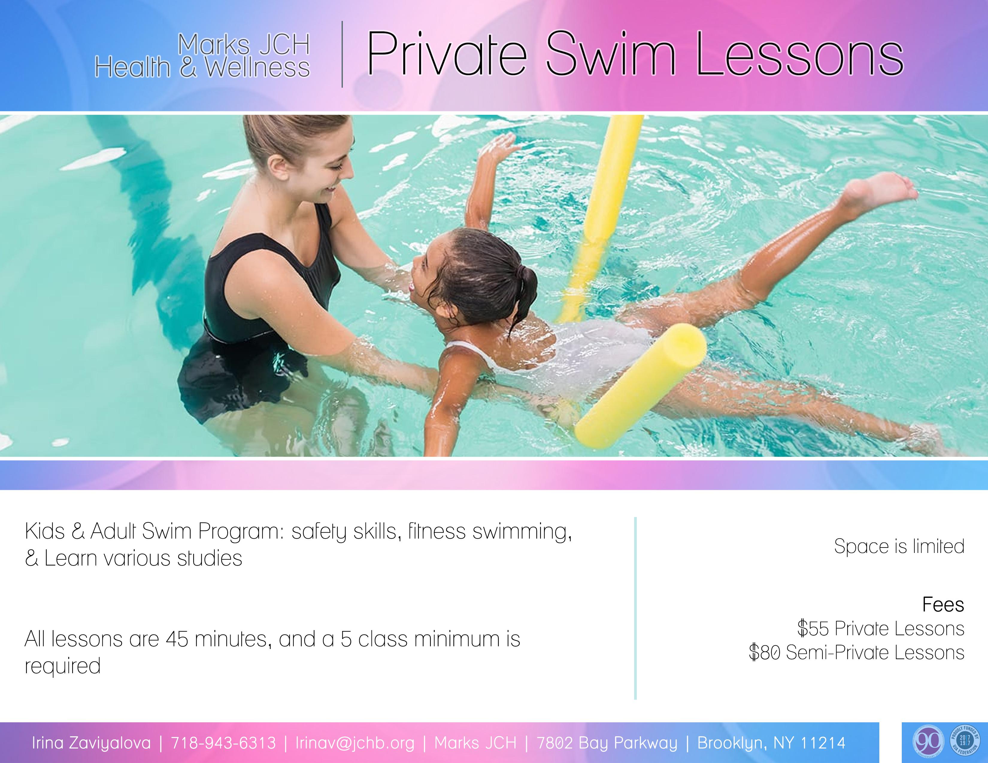 privateswim17